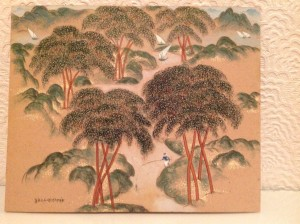 Indian Art, Asian Art, Abdulrahim Apabhai Almelkar,